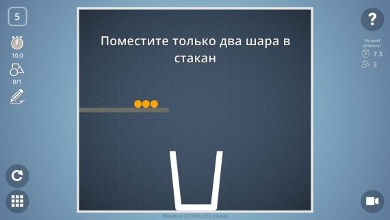 Brain It On для Android