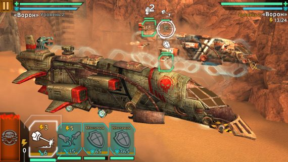 Sandstorm Pirate Wars для Android