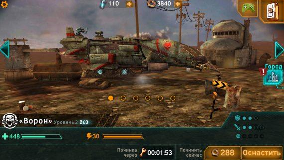 Ангар Sandstorm Pirate Wars