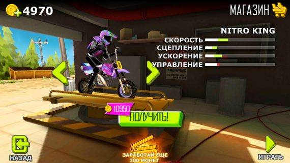 Байк в Stickman Trials