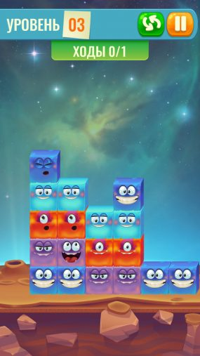 Switch the Box для Android