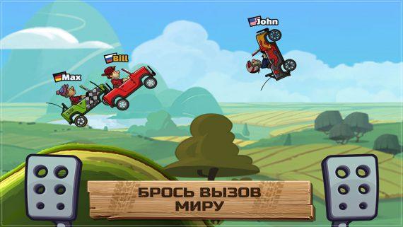 Гонки hill climb racing 2