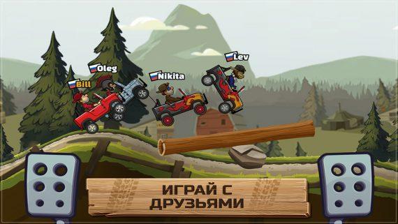 Игра hill climb racing 2 для Android