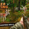 симулятор охоты